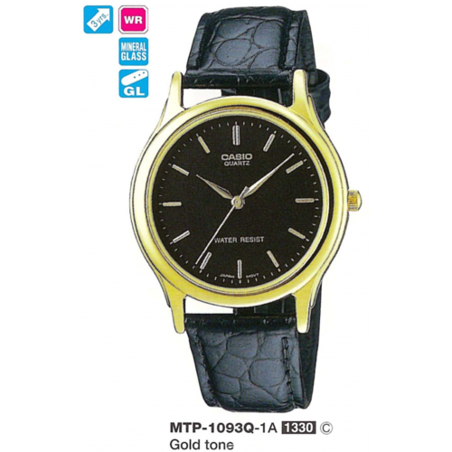 Casio 1330 mtp 1095